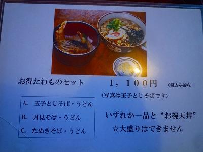 f:id:Yoshikoi:20150109193835j:image