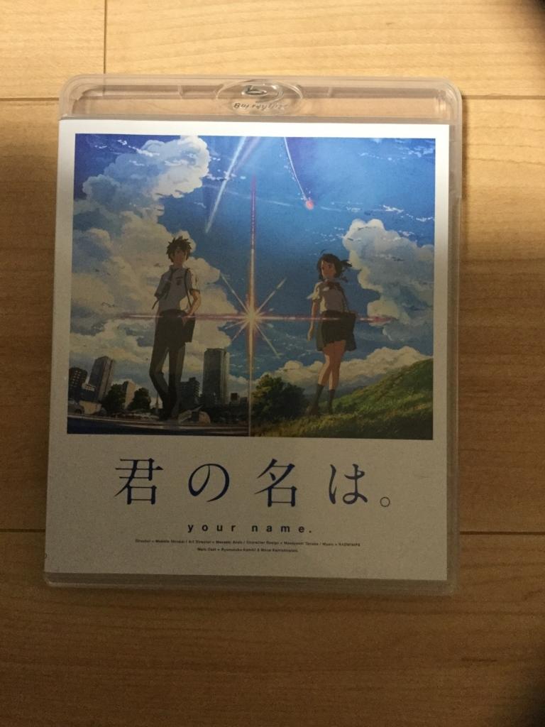 f:id:YoshinO:20170825000845j:plain