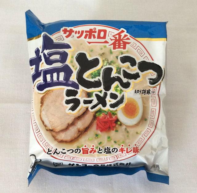 f:id:YoshinoSakura:20150510174929j:plain