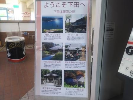 f:id:YoshinobuMimura:20171228154622j:image