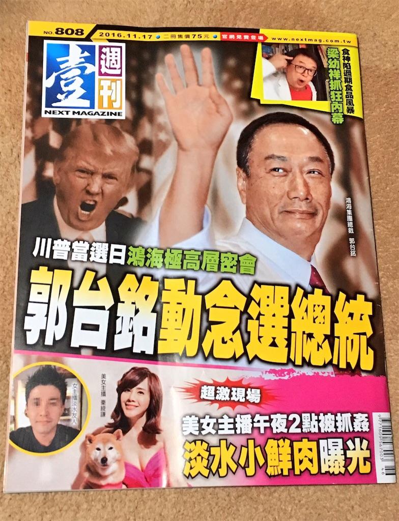 f:id:Yoshinobu_Ozaki:20161218122105j:image