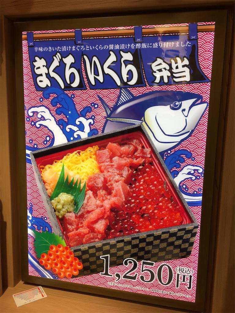 f:id:Yoshinobu_Ozaki:20161218122354j:image