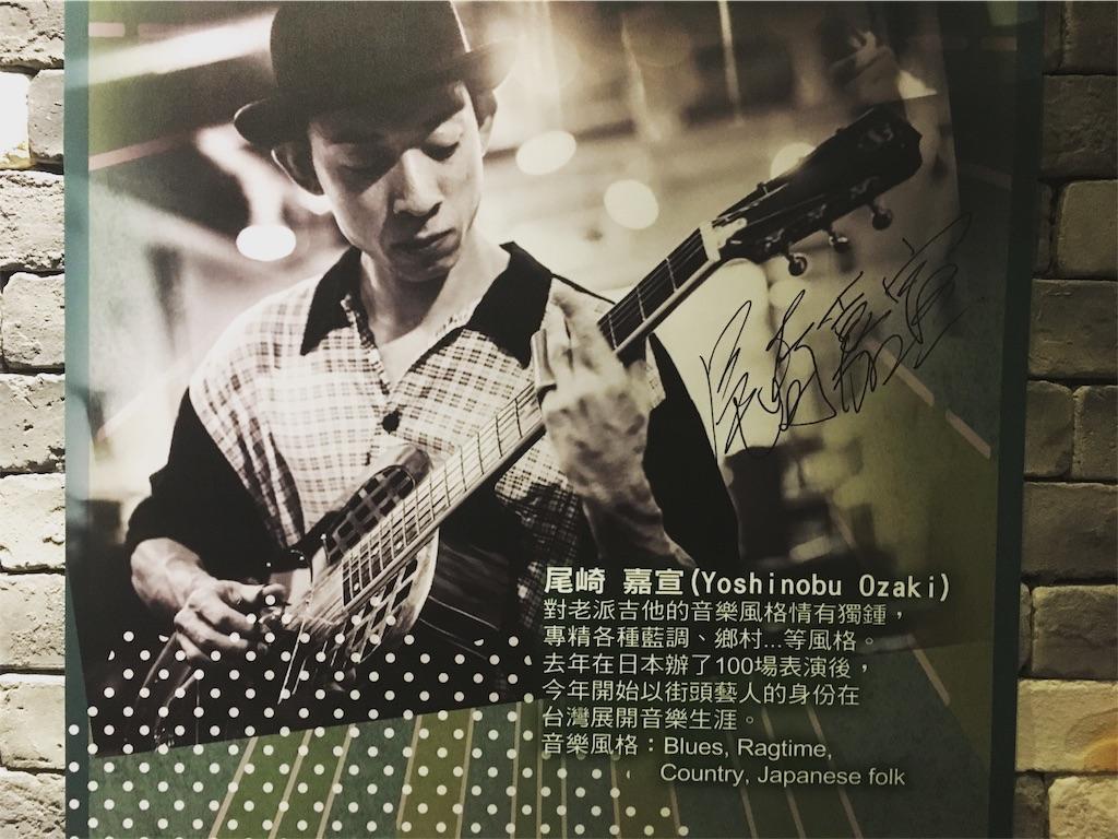 f:id:Yoshinobu_Ozaki:20161225010308j:image