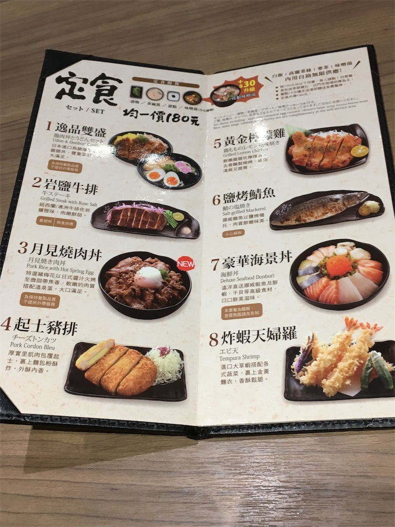 f:id:Yoshinobu_Ozaki:20161230013604j:image