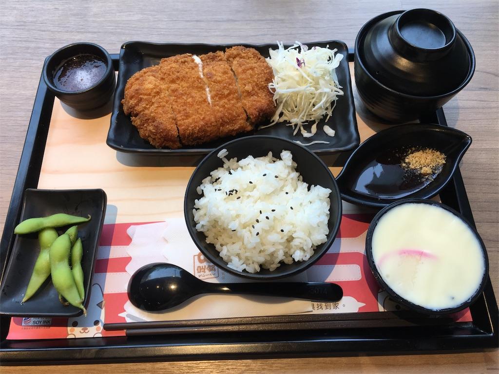 f:id:Yoshinobu_Ozaki:20161230014452j:image