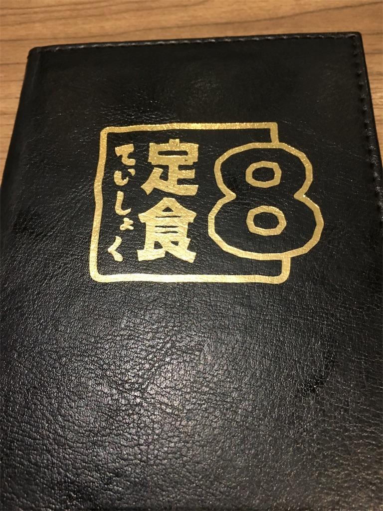 f:id:Yoshinobu_Ozaki:20161230014507j:image