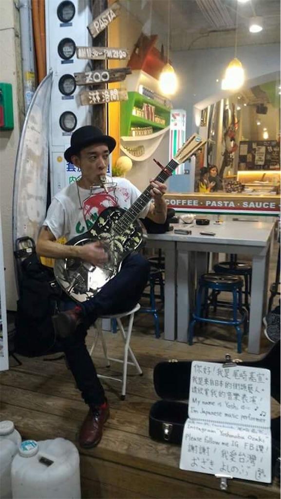 f:id:Yoshinobu_Ozaki:20170122052834j:image