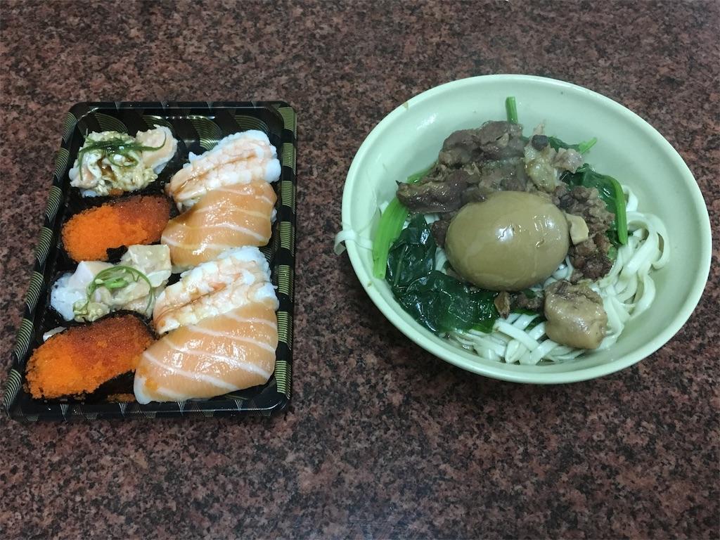 f:id:Yoshinobu_Ozaki:20170128041649j:image