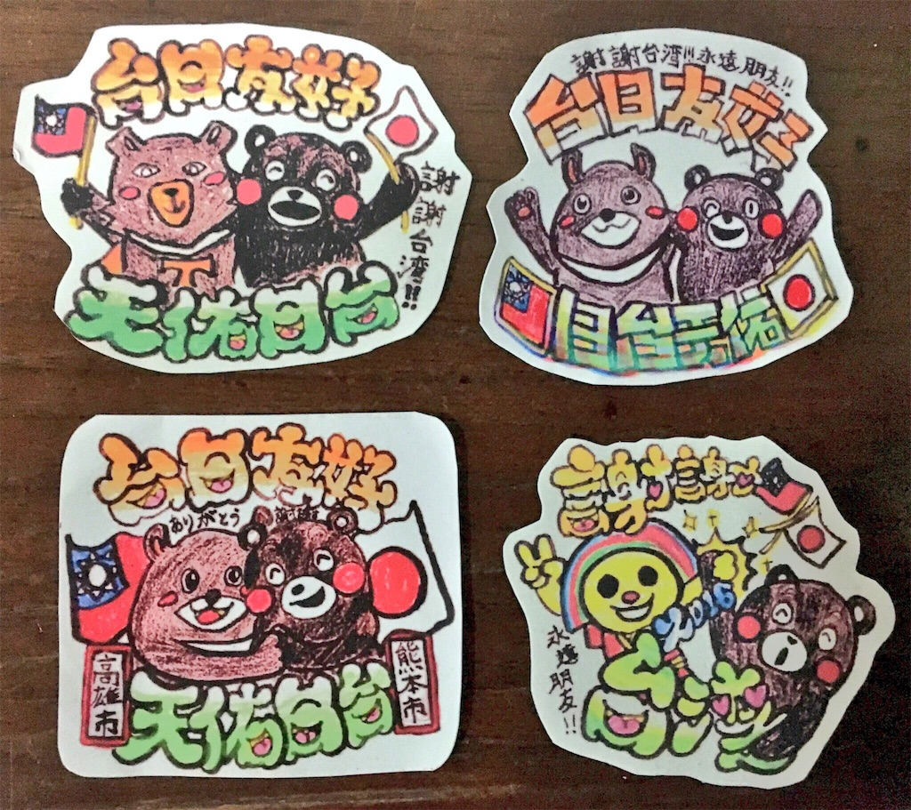 f:id:Yoshinobu_Ozaki:20170130073525j:image