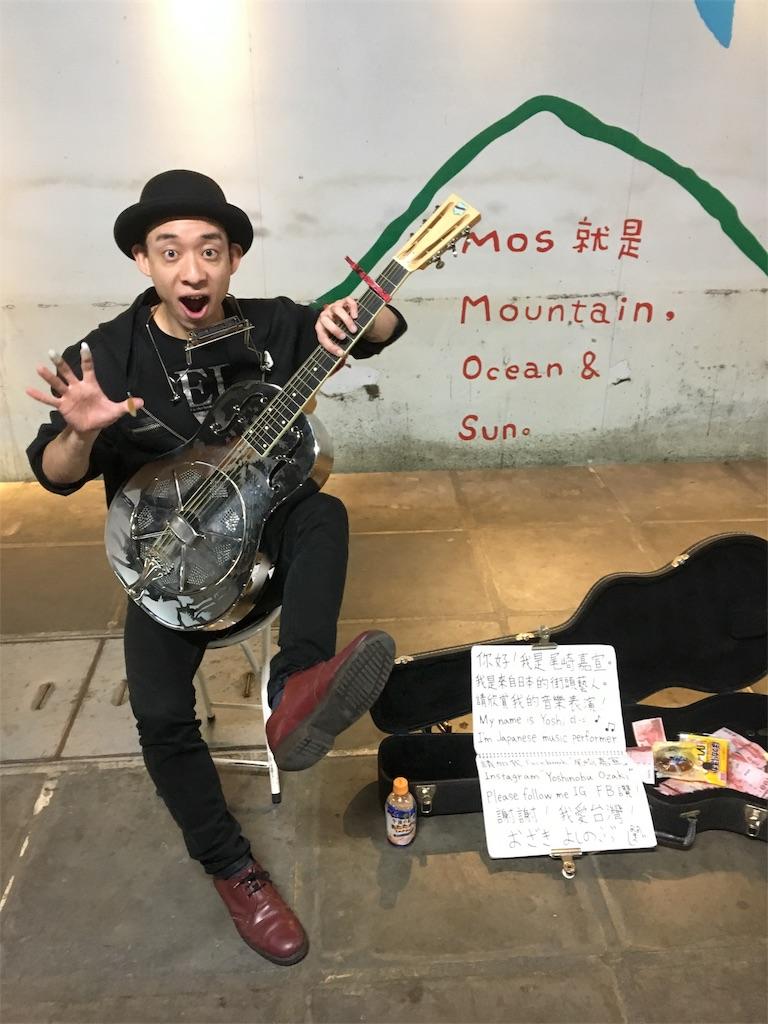 f:id:Yoshinobu_Ozaki:20170219033913j:image