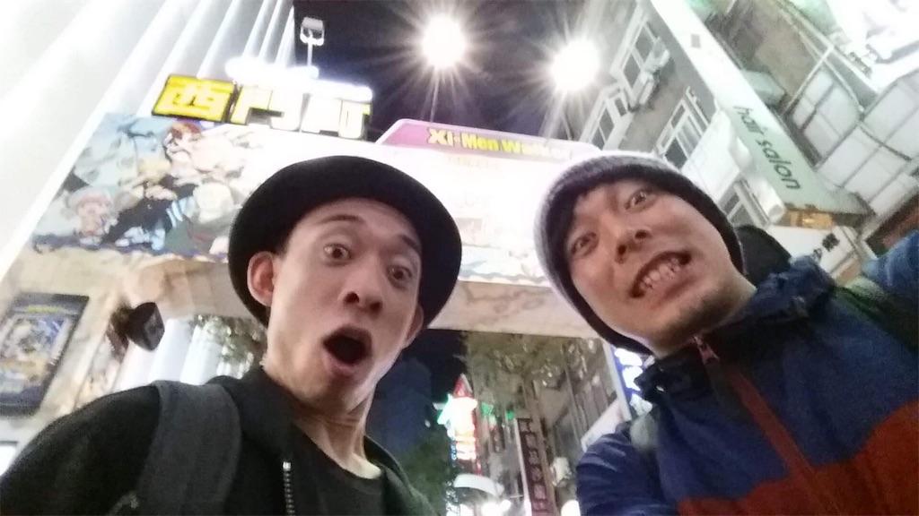f:id:Yoshinobu_Ozaki:20170219034341j:image
