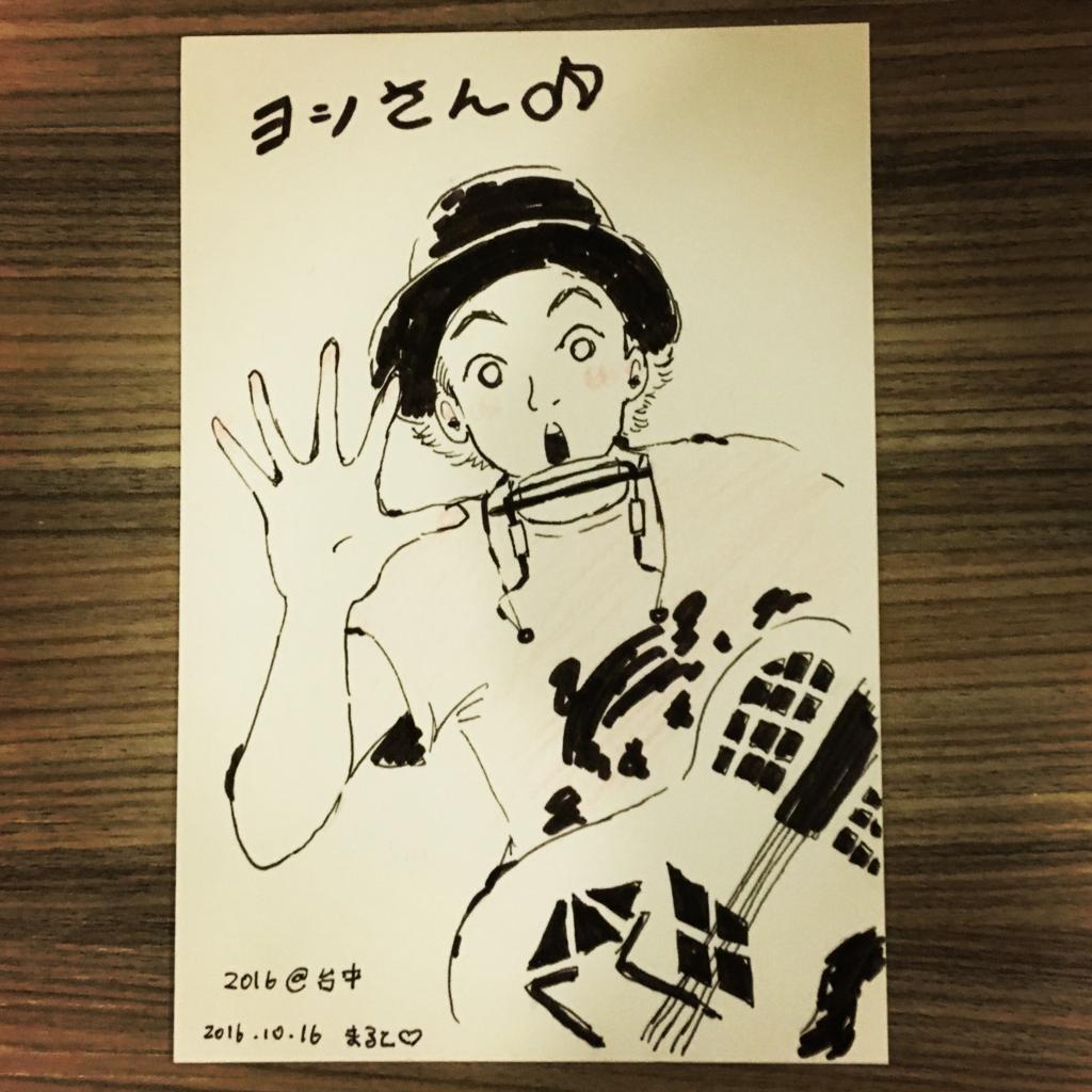 f:id:Yoshinobu_Ozaki:20170304155526j:plain