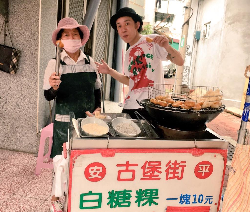 f:id:Yoshinobu_Ozaki:20170304190201j:image
