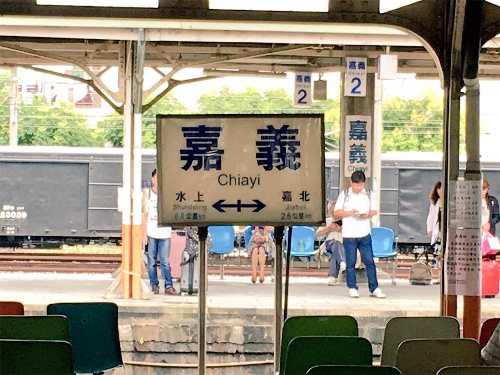 f:id:Yoshinobu_Ozaki:20170305035922j:image