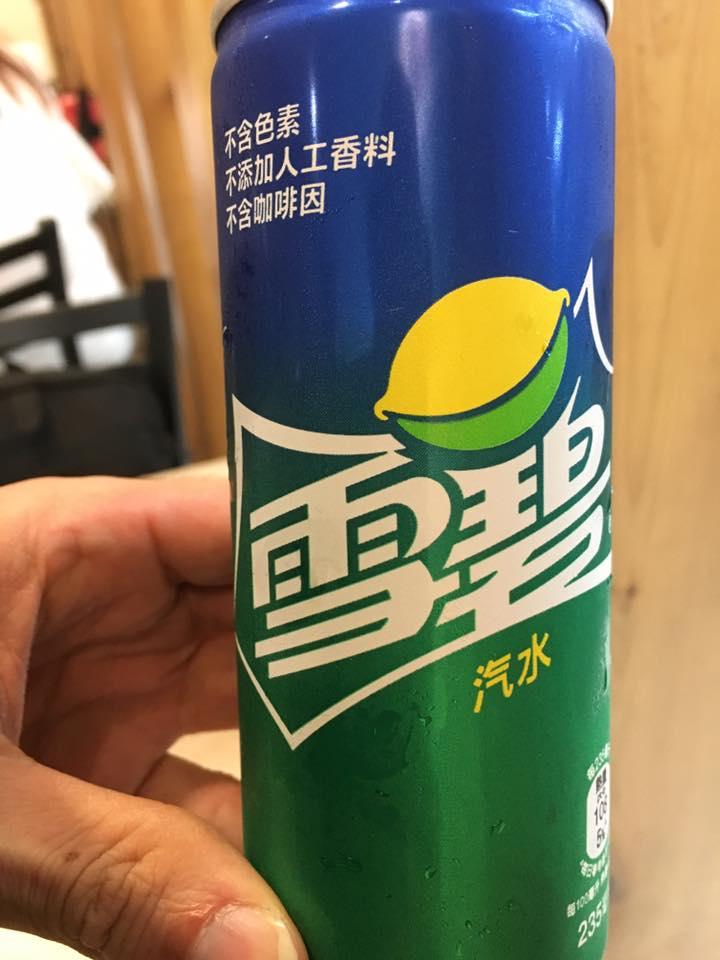f:id:Yoshinobu_Ozaki:20170308231347j:plain