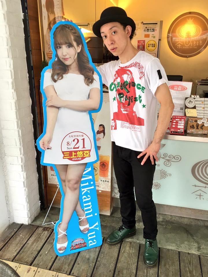 f:id:Yoshinobu_Ozaki:20170308231349j:plain