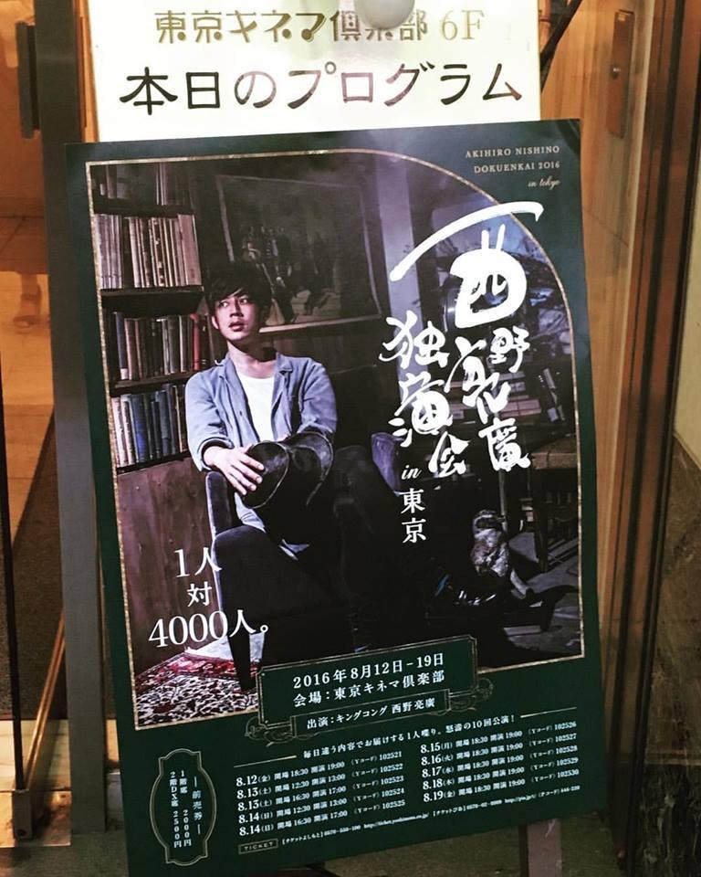 f:id:Yoshinobu_Ozaki:20170308233152j:plain