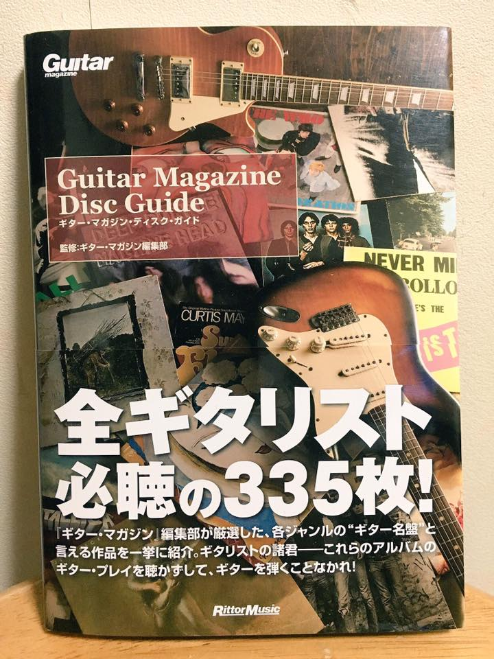 f:id:Yoshinobu_Ozaki:20170309031234j:plain