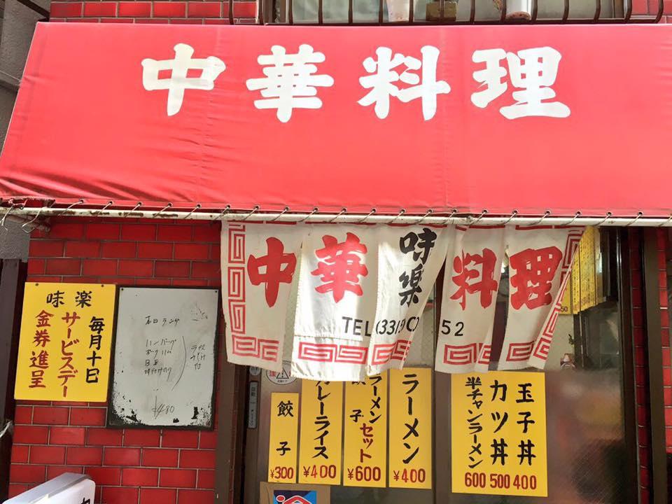 f:id:Yoshinobu_Ozaki:20170309031242j:plain