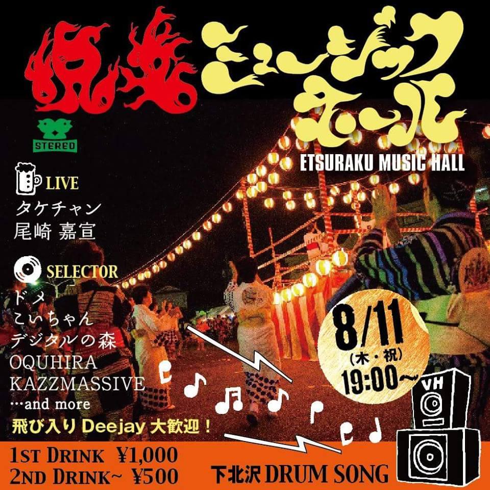 f:id:Yoshinobu_Ozaki:20170309033322j:plain