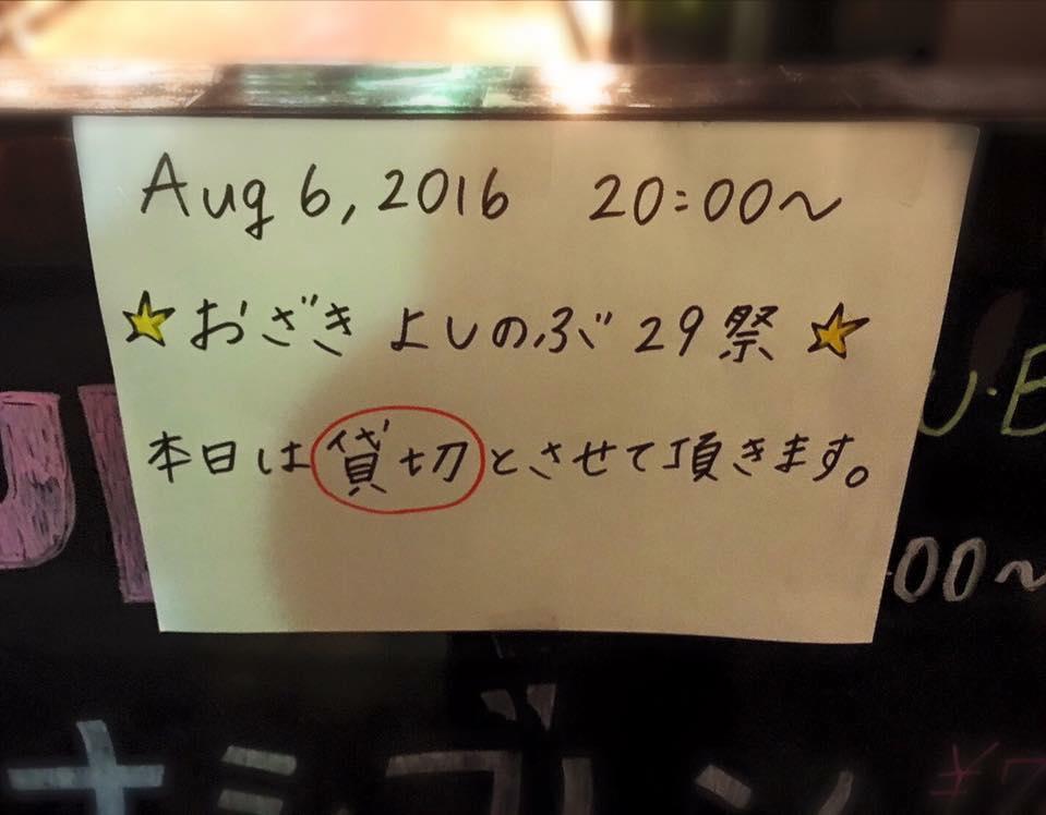 f:id:Yoshinobu_Ozaki:20170309033842j:plain