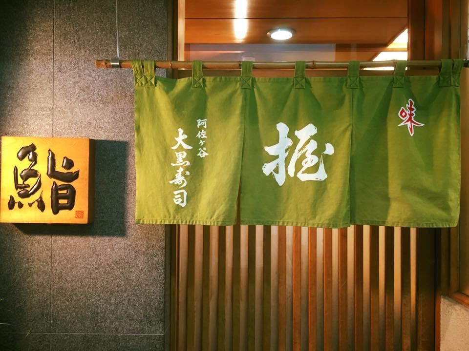 f:id:Yoshinobu_Ozaki:20170309035033j:plain