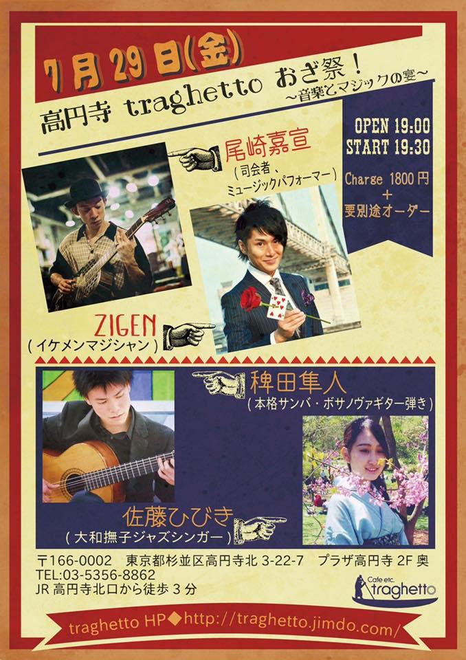 f:id:Yoshinobu_Ozaki:20170309040021j:plain