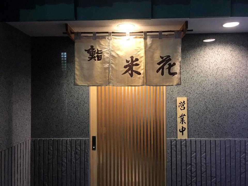 f:id:Yoshinobu_Ozaki:20170317002037j:plain