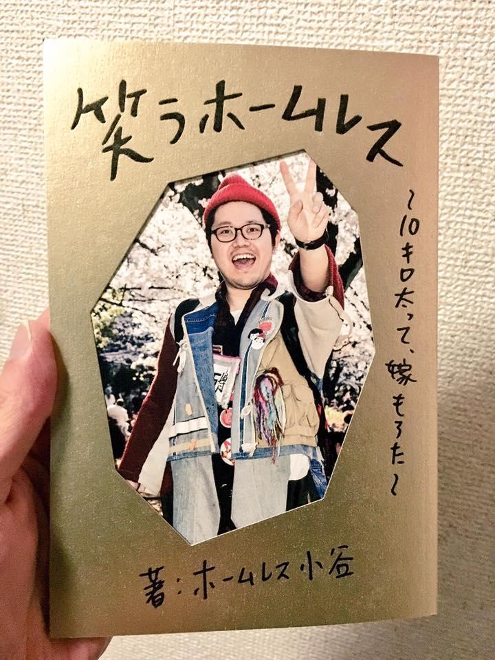 f:id:Yoshinobu_Ozaki:20170317002917j:plain