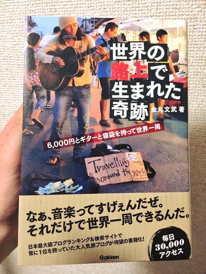 f:id:Yoshinobu_Ozaki:20170317002919j:plain