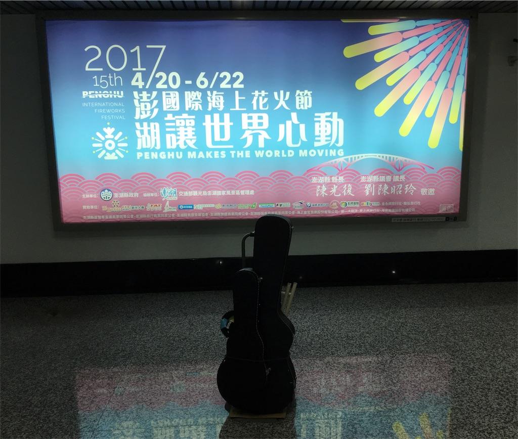 f:id:Yoshinobu_Ozaki:20170519151457j:image