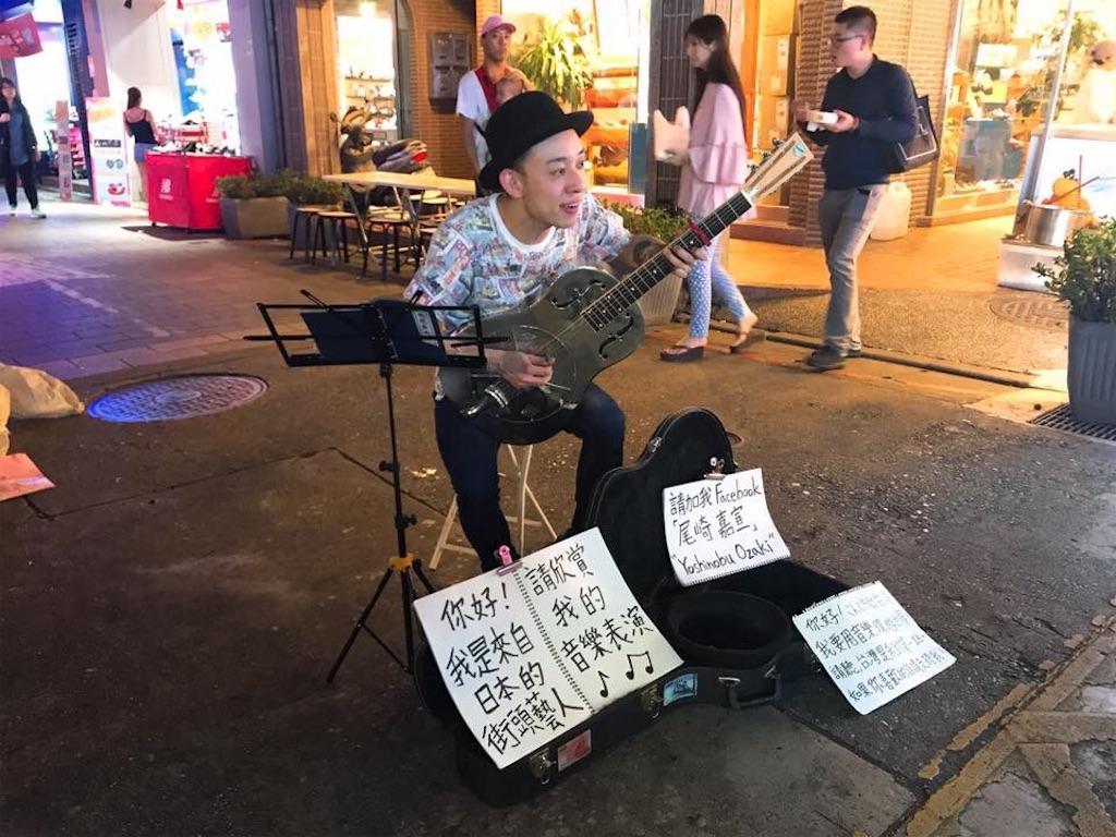 f:id:Yoshinobu_Ozaki:20170610074139j:image