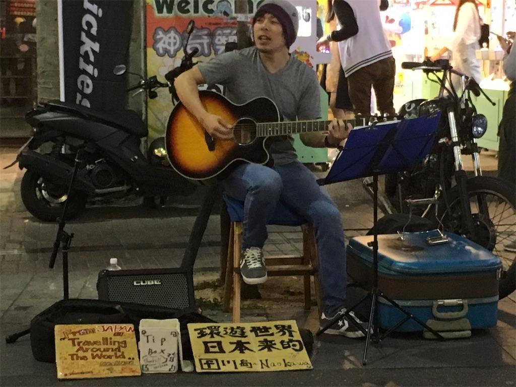 f:id:Yoshinobu_Ozaki:20170610080843j:image