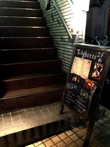f:id:Yoshinobu_Ozaki:20170704161631j:plain