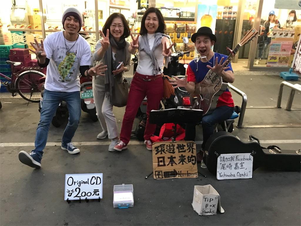 f:id:Yoshinobu_Ozaki:20180119084243j:image