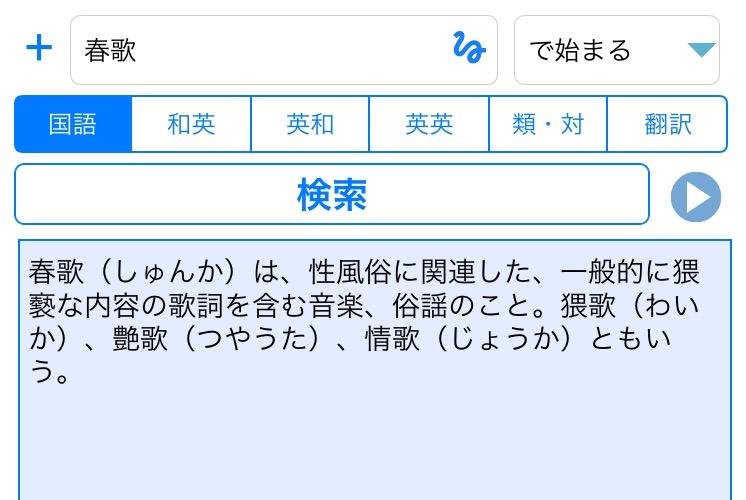 f:id:Yoshinobu_Ozaki:20180210075326j:plain