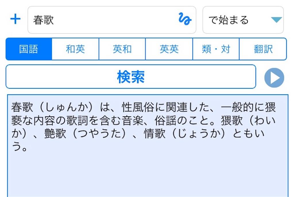 f:id:Yoshinobu_Ozaki:20180317204236j:image
