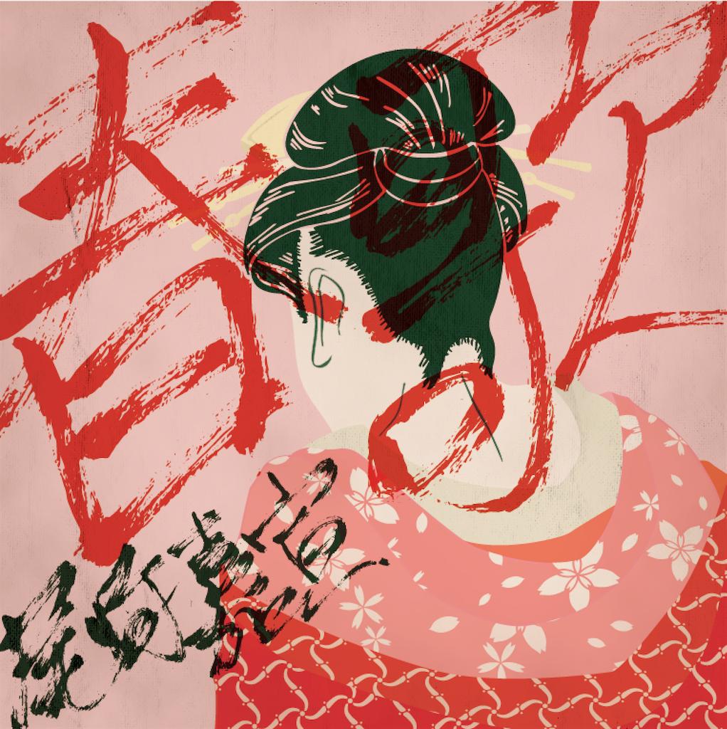 f:id:Yoshinobu_Ozaki:20180317204648p:image