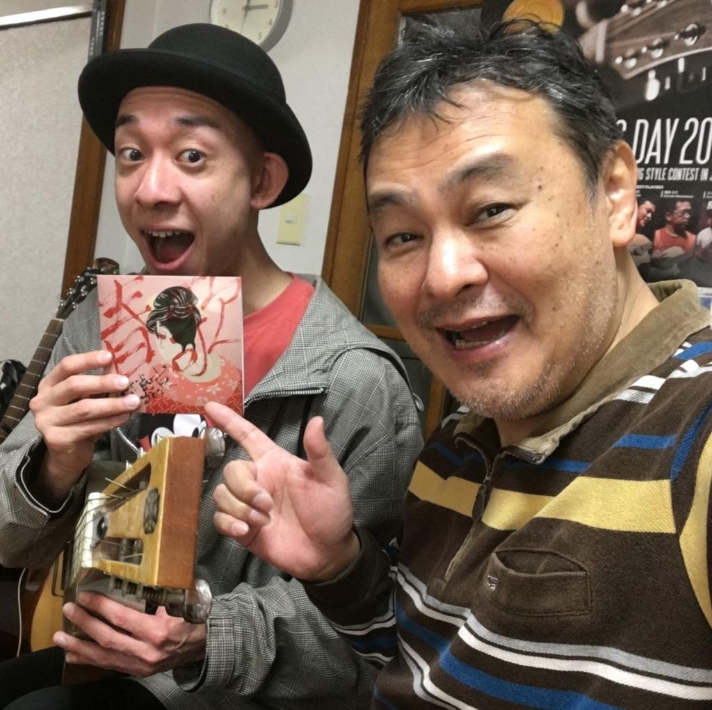 f:id:Yoshinobu_Ozaki:20180402010409j:plain