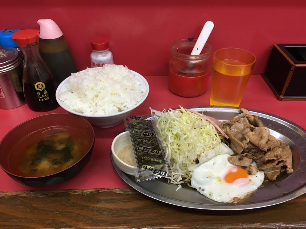 f:id:Yoshinobu_Ozaki:20180402010701j:plain