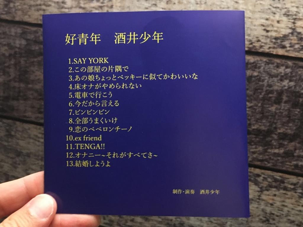 f:id:Yoshinobu_Ozaki:20180402021732j:plain