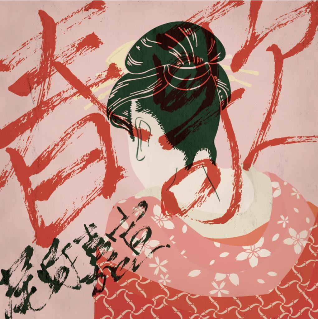 f:id:Yoshinobu_Ozaki:20180417164847p:plain