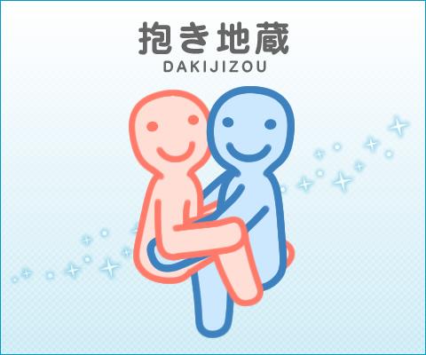 f:id:Yoshinobu_Ozaki:20180420061321j:plain