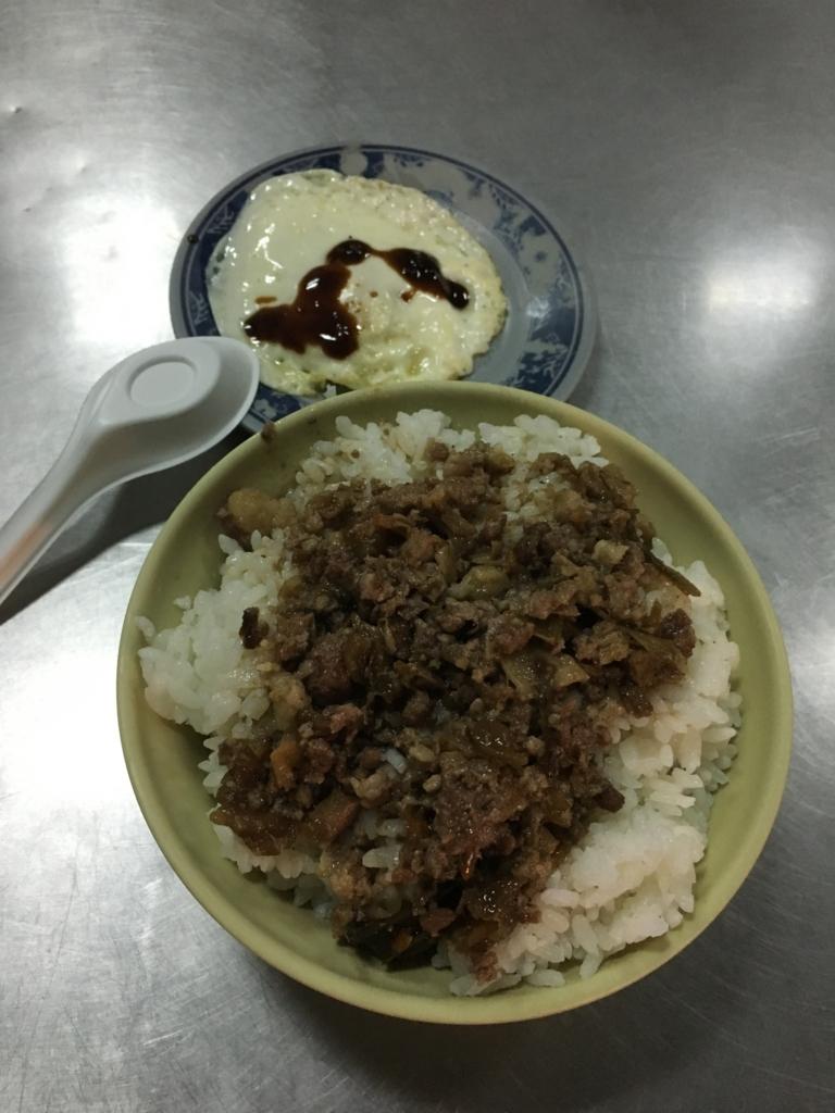 f:id:Yoshinobu_Ozaki:20180420164155j:plain