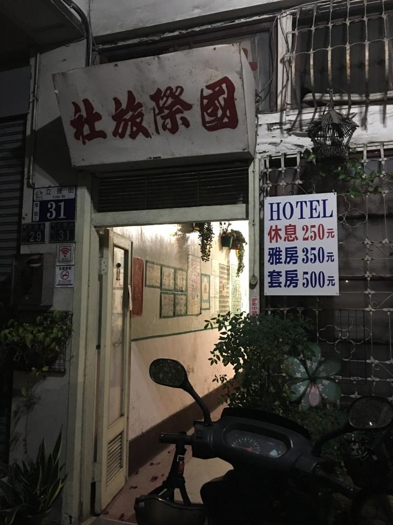 f:id:Yoshinobu_Ozaki:20180420164607j:plain