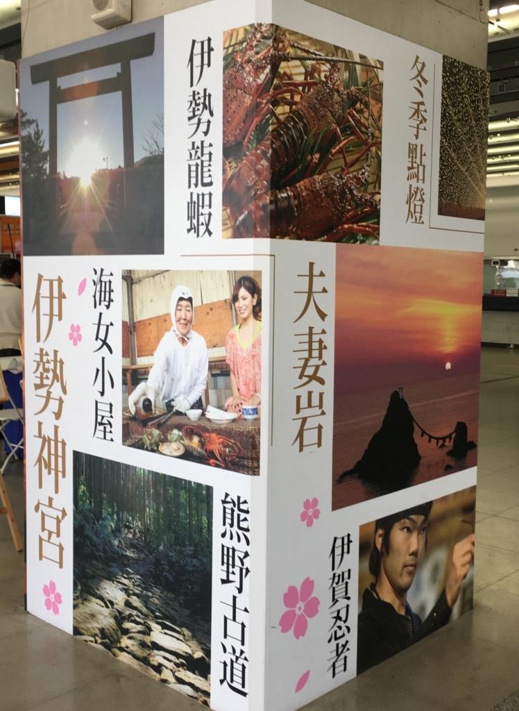 f:id:Yoshinobu_Ozaki:20180421061852j:plain