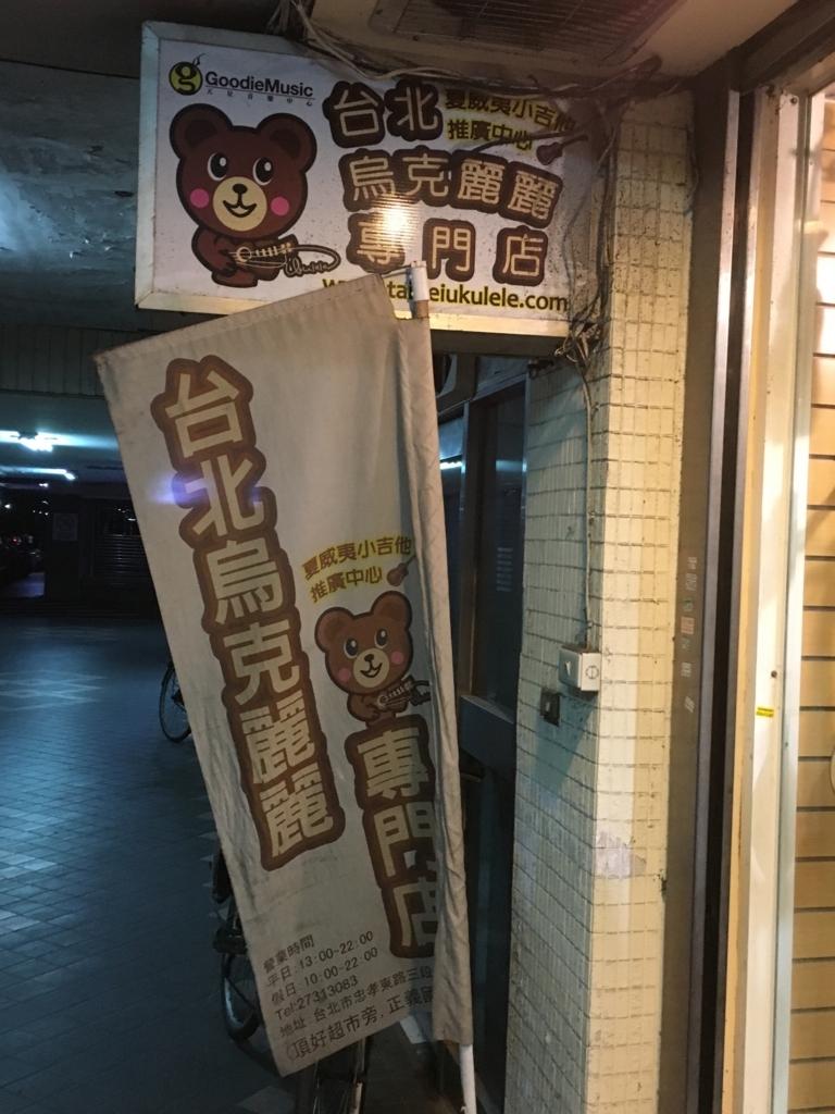 f:id:Yoshinobu_Ozaki:20180423082651j:plain