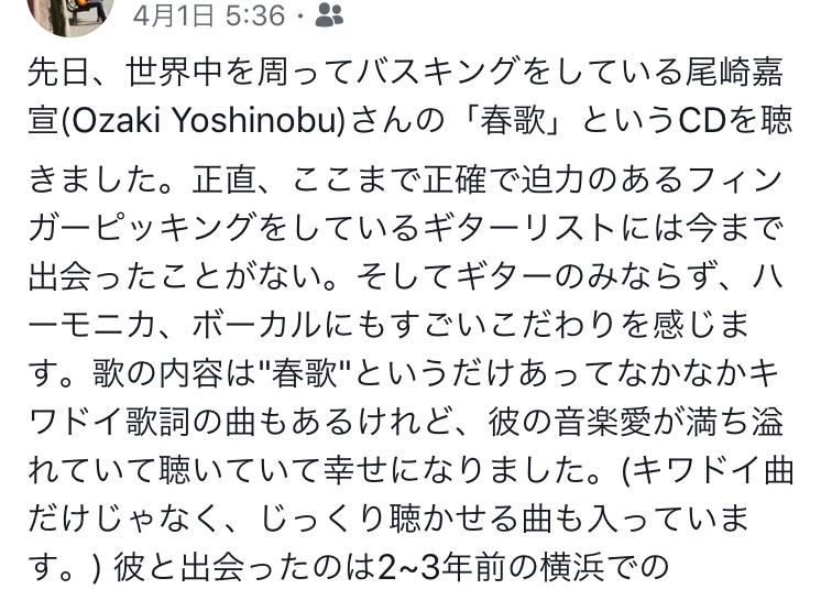 f:id:Yoshinobu_Ozaki:20180427075737j:plain