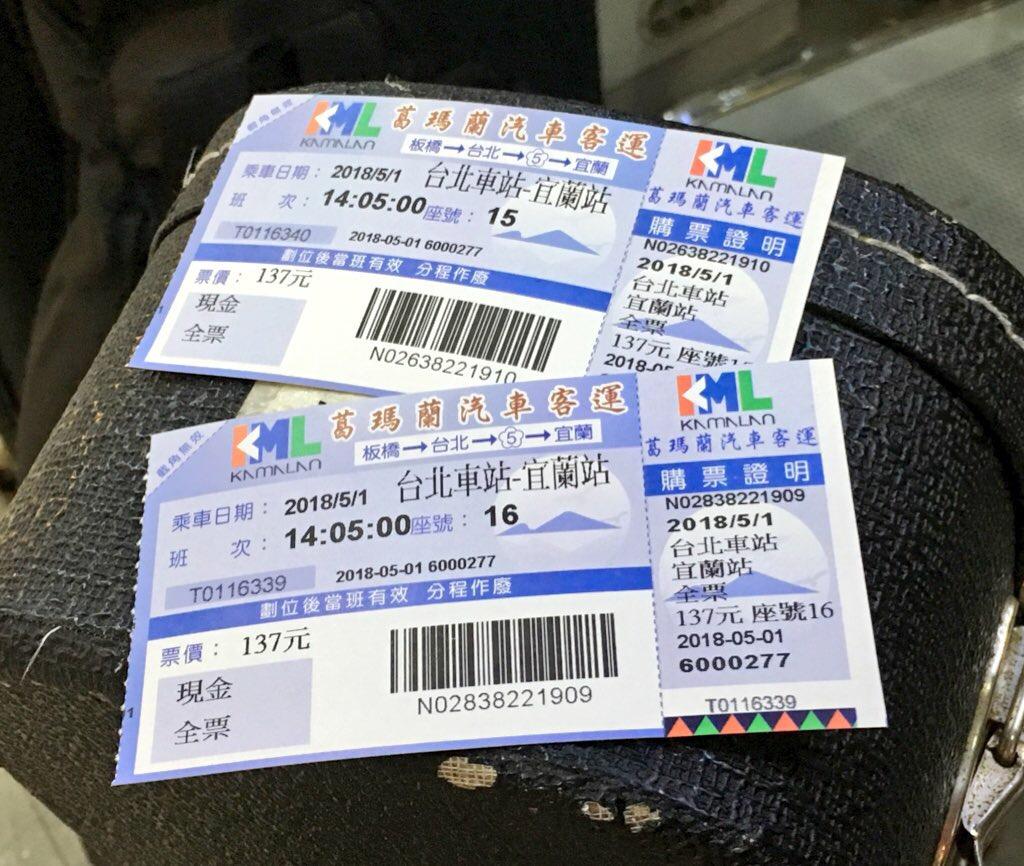 f:id:Yoshinobu_Ozaki:20180510052742j:plain