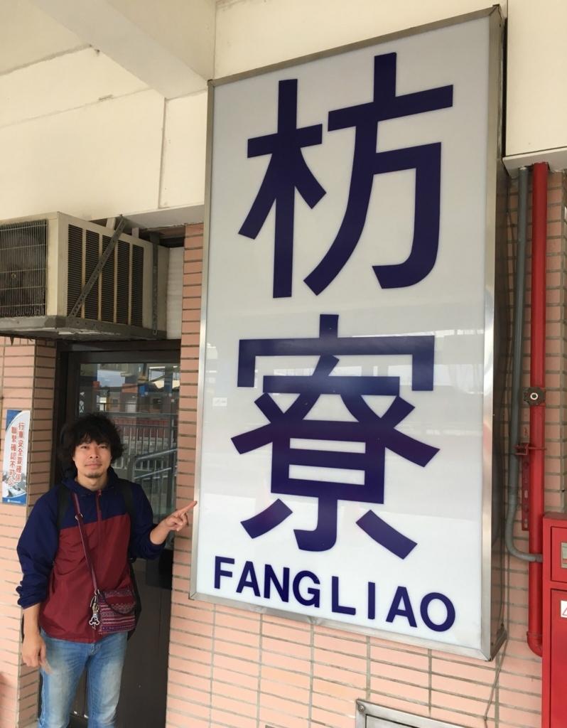 f:id:Yoshinobu_Ozaki:20180510055122j:plain